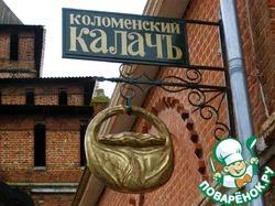 Путешествие в Коломну
