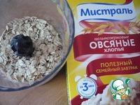 Диетические банановые оладьи к завтраку ингредиенты