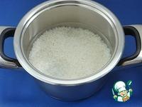 """Рассыпчатый гарнирный рис """"Рисинка к рисинке"""" ингредиенты"""