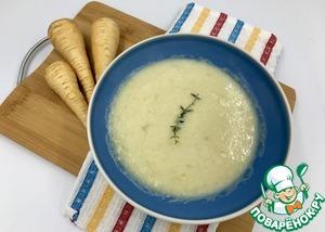 Рецепт: Суп-пюре из пастернака