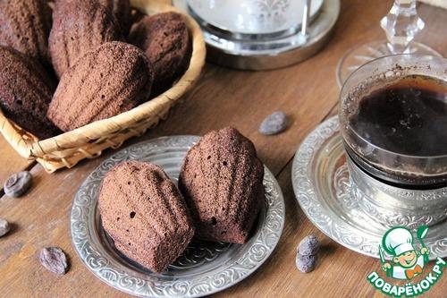 """Мадлен """"Шоколад и амаретто"""""""