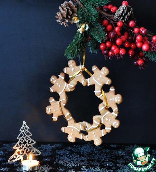 Рождественский пряничный венок