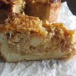 Капустный пирог с сыром