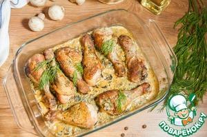 Рецепт: Куриные голени в сливочно-горчичном соусе