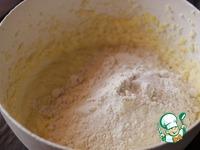 Кекс с чаем «Эрл Грей» ингредиенты
