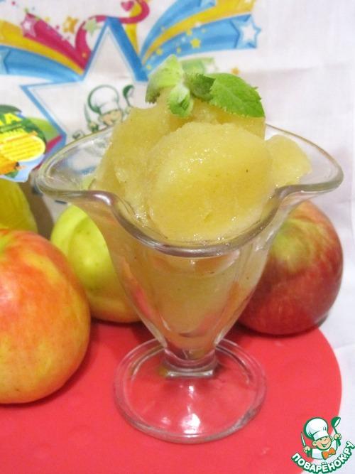 Пряный яблочный сорбет