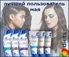 Конкурс Лучший пользователь мая на Diets.ru