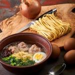 Сингапурский суп Баксо