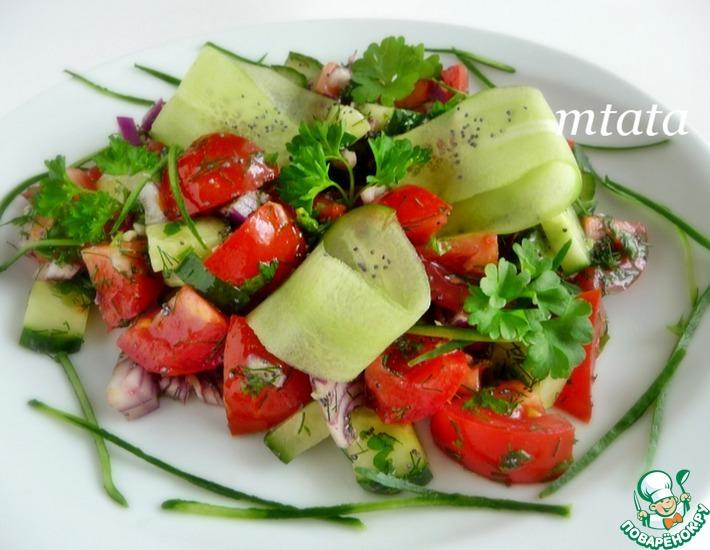 Рецепт: Овощной салат с маковой заправкой