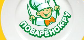 Поварёнок.ру: кулинария и рецепты