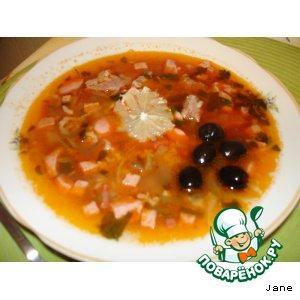 Как приготовить Соляночка мясная вкусный рецепт приготовления с фотографиями пошагово