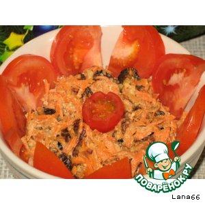 Рецепт Салат из моркови с орехами и черносливом