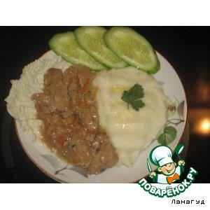 Рецепт Телятина тушенная с овощами