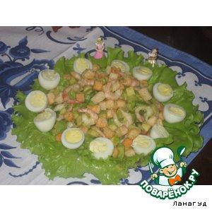 Салат из авокадо и креветок с яйцами домашний рецепт с фотографиями пошагово
