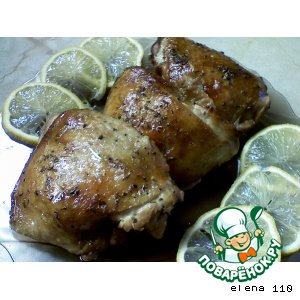 Рецепт Курица с лимонами в соевом маринаде