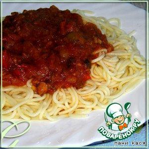 Рецепт Спагетти с овощным соусом