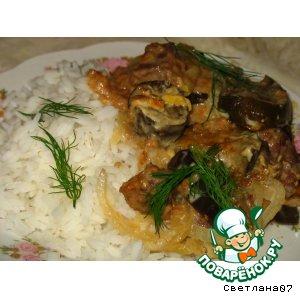 Как приготовить Мясо запечeное с баклажанами пошаговый рецепт приготовления с фото
