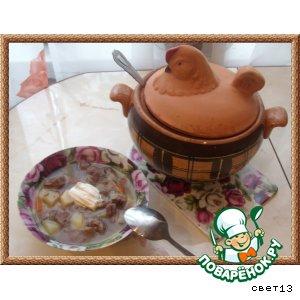 Рецепт Деревенский суп-рагу