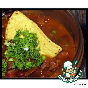 Рецепт Говядина по-мексикански