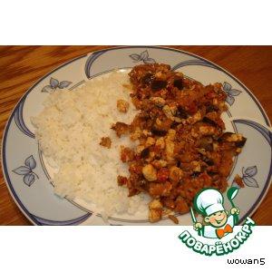 Рецепт Зажарка  с  тофу  и  овощами