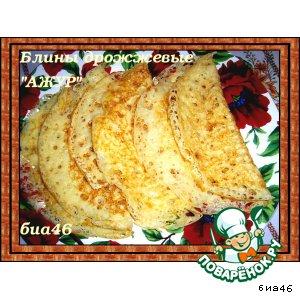http://www.povarenok.ru/images/recipes/11/1168/116871.jpg