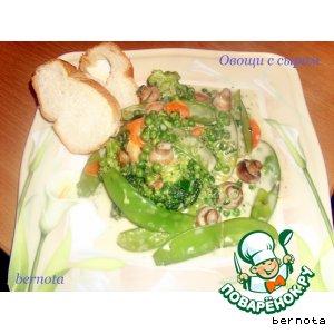 Рецепт Овощи в творожно-сырном соусе