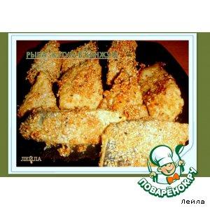 Рецепт Рыба-кутум в кунжуте