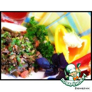 Рецепт Зелeное лобио с помидорами и орехами
