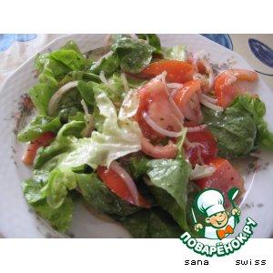 Рецепт Зеленый    салат   в   сливочно - горчичном   соусе