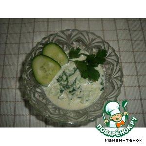 Рецепт Цацики