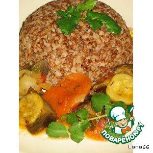 Рецепт Гречка с тушеными овощами