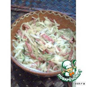 Салат из капусты с колбасой