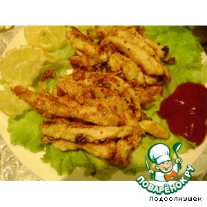 Рецепт Куриные палочки в кунжуте