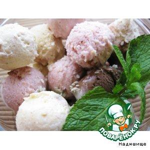 """Рецепт Мороженое """"Наслаждение вкусом"""""""