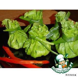 Рецепт Зелененькие мешочки с пикантной начинкой