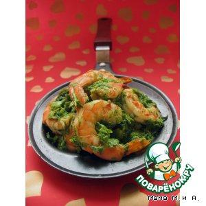 Креветки, запеченные  в зелeном соусе домашний рецепт приготовления с фото пошагово как готовить