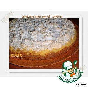 Рецепт Апельсиновый  пирог-2