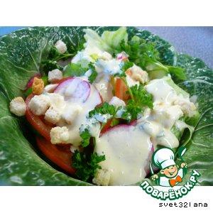 Заправка для салата простой рецепт приготовления с фото пошагово как готовить