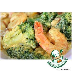 Рецепт Тигровые креветки с брокколи в сливочном соусе с карри