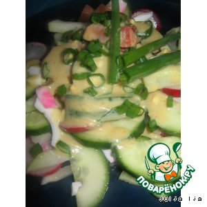Рецепт Салат из свежих овощей с горчичным соусом