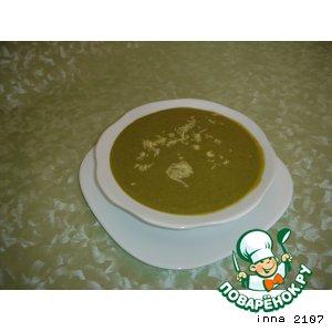 Рецепт Суп-крем из шпината с зеленой фасолью