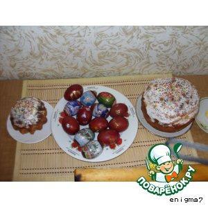 Рецепт Кексы сметанные с изюмом