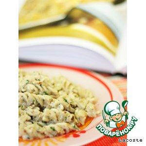 Рецепт Паста с орехово-сливочным соусом