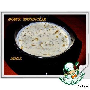 Довга бакинская вкусный рецепт с фото как приготовить
