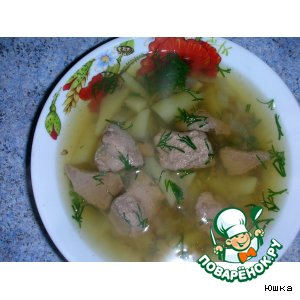 Рецепт Суп с печенью