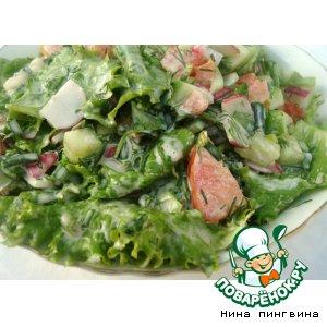 Готовим Весенний салат рецепт с фото