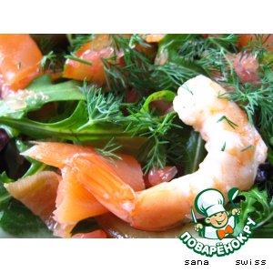 """Рецепт Салат   из   семги,   креветок   и   грейпфрута   с   соусом   """"Wasabi"""""""