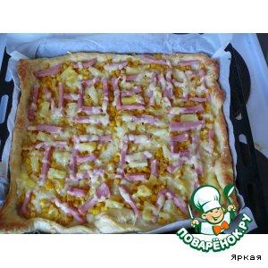 Рецепт А-ля пицца