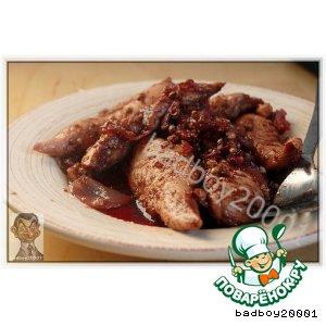 Рецепт Куриная грудка в винно-гранатовом маринаде