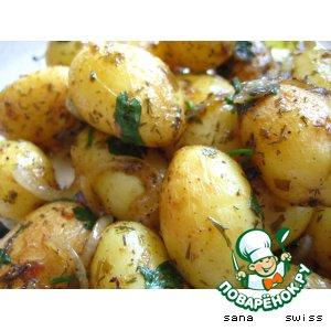 Рецепт Молодой   картофель   с   травами ,   кисло-сладкий